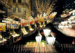 Weihnachtlicher Lichterglanz - Weihnachtsmarkt in Nürnberg / Christkindlesmarkt