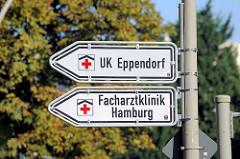 Hinweisschilder zum UK Eppendorf - Facharztklinik in Hamburg Eppendorf.