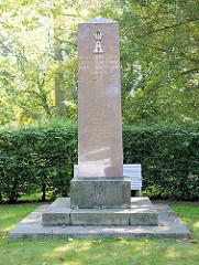 Gedenkstein, Obelisk in Parchim, Inschrift Für die gefallenen Helden des 2. Grossherzogl. Mecklenburg Dragoner-Regiments Nr. 18, 1914 - 1918.