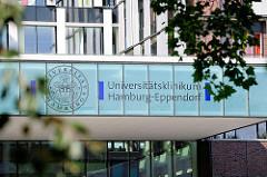 Eingang Neubau Universitätsklinikum Hamburg Eppendorf.