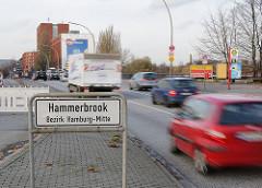 Schild Hammerbrook - Bezirk Hamburg Mitte.
