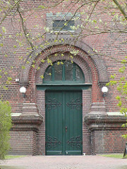 Bilder aus dem Hamburger Stadtteil Lokstedt - Eingang des Lokstedter Wasserturms. Architekturgeschichte Hamburgs - Hamburger Bauten