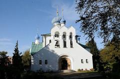 Kirche des heiligen Prokop / Russisch Orthodoxe Kirche in Stellingen; 1965 fertig gestellt - Architekt Alexander S. Nürnberg.
