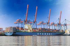 Containerfrachter Hyundai Mercury am Hamburger Containerterminal Altenwerder - die Containerbrücken sind hochgefahren, das Frachtschiff ist abgefertigt worden und legt gleich ab.