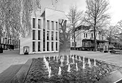 Springbrunnen,  Park der Harmonie am Mittelweg in Hamburg Harvestehude.