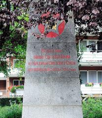 Gedenkstätte, sowjetischer Ehrenfriedhof in Hagenow, 1948 angelegt.