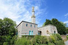 """Ehem.  Dampfmaschinenhaus für Sanssouci – auch """"Pumpenhaus"""" oder """"Moschee"""" genannt –  Potsdam Neustädter Havelbucht. 1843 unter Leitung von Ludwig Persius zum Betrieb der Großen Fontäne vor dem Schloss Sanssouci erbaut. Das Gebäude wurde auf Wunsch"""
