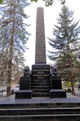 Denkmal zu  Ehren des russischen Feldmarschalls Michail Illarionowitsch Kutusow, der in Bunzlau starb. Der 12 Meter hohe Obelisk wurde von Karl Friedrich Schinkel entworfen - Löwenskulpturen von Johann Gottfried Schadow.