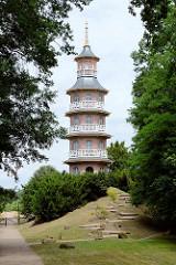 Chinesische Pagode im Garten / Park vom Schloss Oranienbaum.