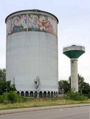 Industriearchitektur - Wasserturm Riesa auf dem Gelände des ESF-Stahlwerk.