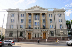 Gebäude vom lettischen Aussenministerium in Riga.