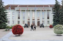 Kaitseväe Ühendatud Õppeasutused / Vereinigten Bildungseinrichtungen der Verteidigungskräfte Estlands in Tartu.