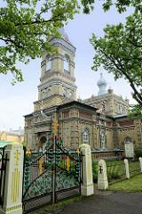 Christi Verklärungskirche der Orthodoxen Kirche von Estland in Pärnu; Kirchengebäude im altrussischen Stil mit Jugenstilelementen.