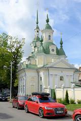 Orthodoxe Katharinenkirche, erbaut 1768; prunkvolle Barockkirche.