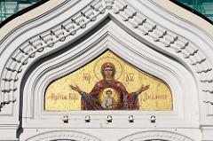 Mosaik über dem Eingang der russisch orthodoxen Aleksander Newski Kathedrale in Tallinn; fertiggestellt 1900 - Architekt Michail Preobraschenski.