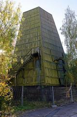 Historischer Kühlturm vom alten e-Werk in Weimar.
