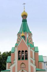 Orthodoxe Kirche St. Gorazd in Olomouc  / Olmütz, 1939 errichtet.