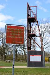 Techentin  war ein eigenständiges Dorf in Westmecklenburg und gehört seit seiner Eingemeindung 1972 zum Stadtgebiet von Ludwigslust.