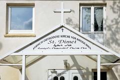 Fotos aus dem Hamburger Stadtteil Neugraben-Fischbek, Bezirk Hamburg Harburg. Eingang zur syrisch-orthodoxen Kirche von Antiochien - St. Dimet - in der Neuwiedenthaler Straße.