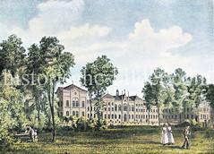 Historische Ansicht vom Waisenhaus auf der Uhlenhorst am Winterhuderweg, errichtet 1858.